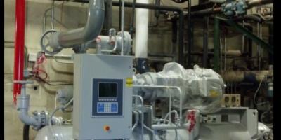 McDonough Mechanical Services, Inc  – Industrial Refrigeration